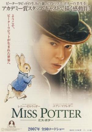 Misspotter1