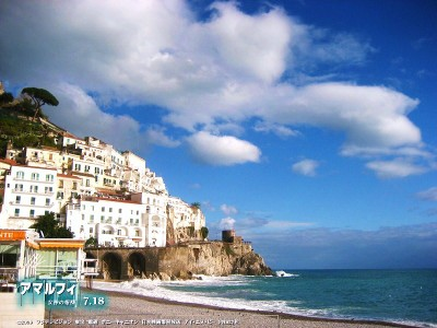 Amalfi_800_600
