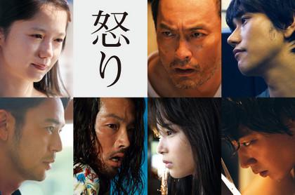 Ikari_poster