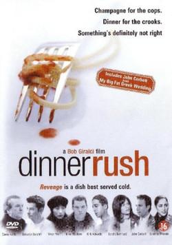 Dinner_rush__the_2000